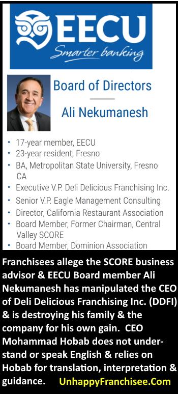 EECU Ali Nekumanesh